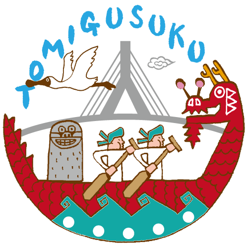 豊見城観光協会ロゴ3