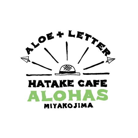 alohas-logo1