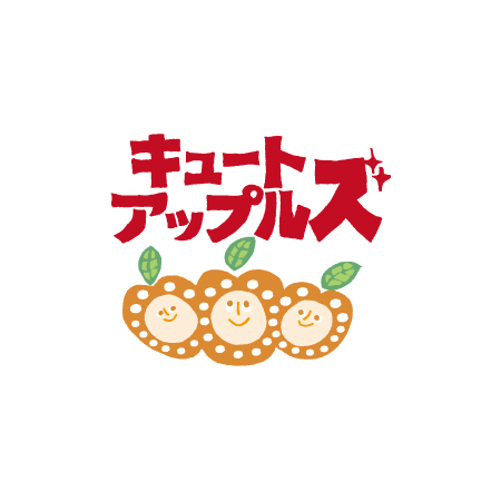 cute-apples logo1