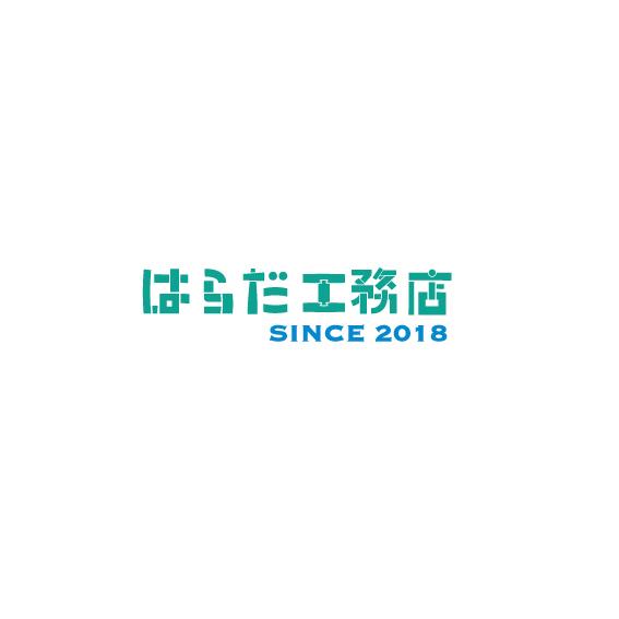 haradakoumu_logo_ol2