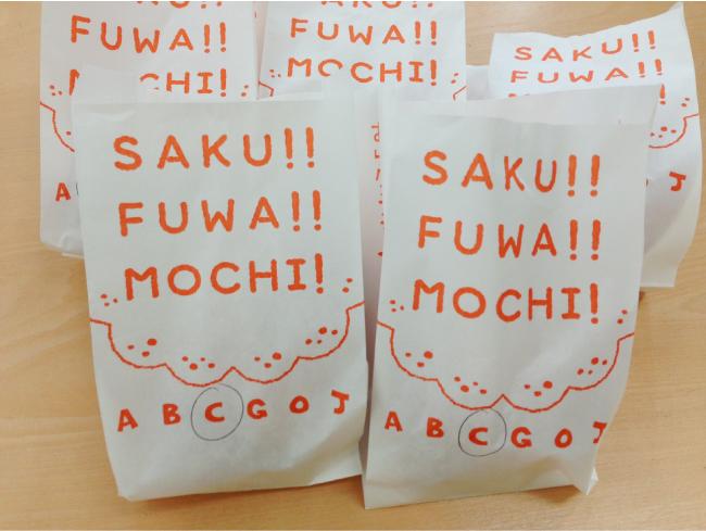 あげパン工房アントシモ 商品紙袋 デザイン