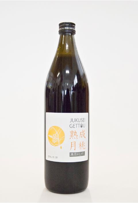 jukusei_bottle