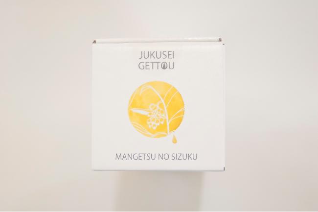 jukusei_box04
