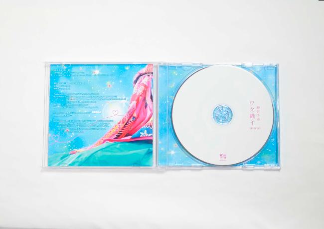 kamiya_cd_naka1