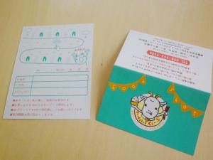 kue-bu-shopcard01