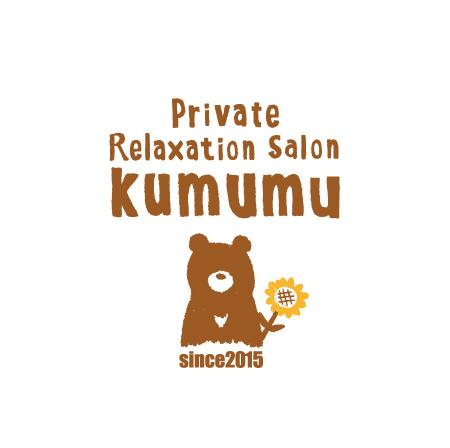 kumumu-logo1