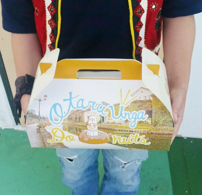 otaru-box-00
