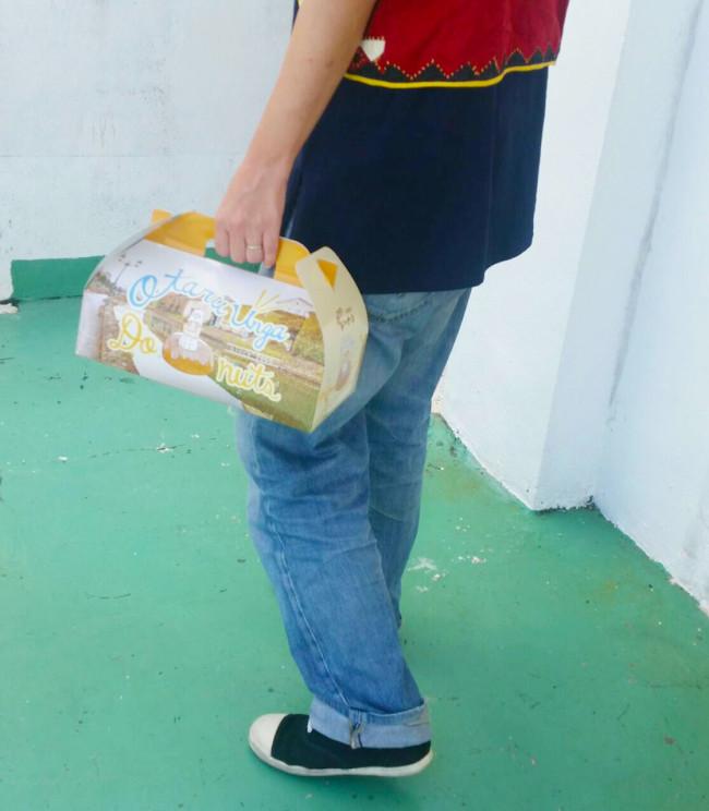 otaru-box1