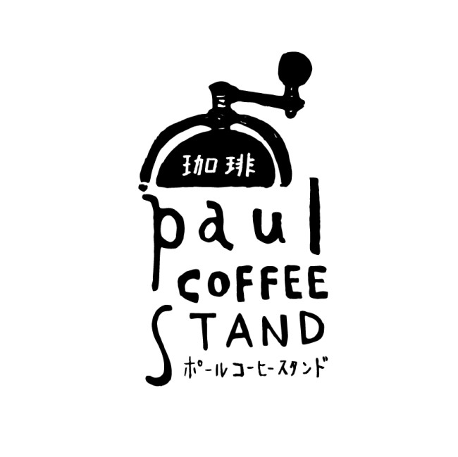 paul-coffee-stand-logo-(2)
