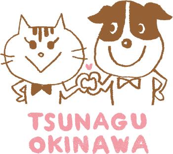tsunagu00