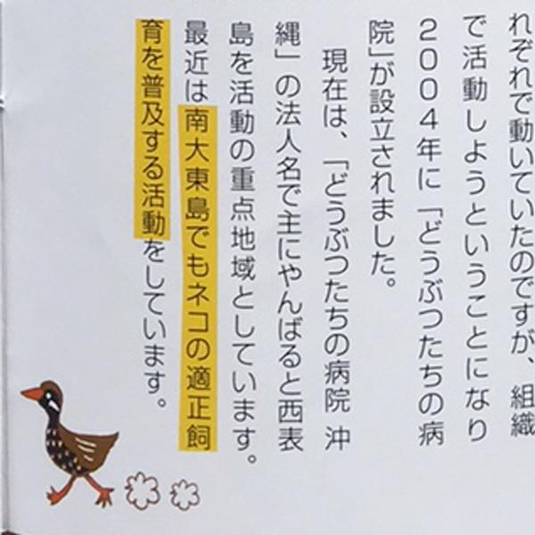 tsunagu4