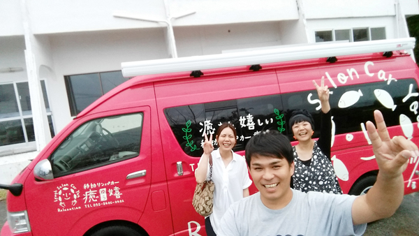 you-car5