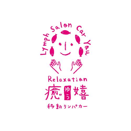 you-logo1