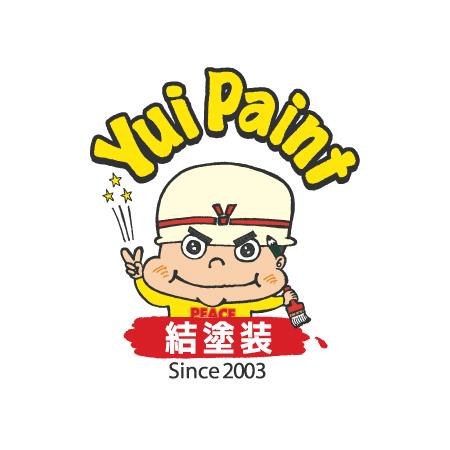 yui-1